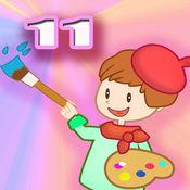 天才小画家 11 - 宝宝 幼儿给蔬菜涂色 1