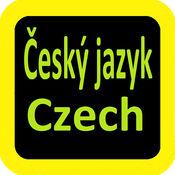 Czech Audio Bible 捷克语圣经 1.0.0