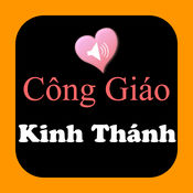 圣经 - 越南语和英语对照天主教有声圣经 1.7