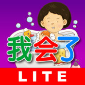 Far East-I Can Do This Lite 1.2