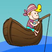 釣魚休息男孩和女孩 1