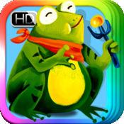 青蛙王子 18.1