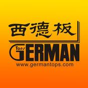 Germantops 1.1