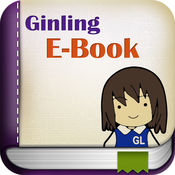 Ginling eBook 1.1