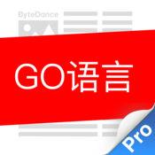 Go语言入门 iOS ...