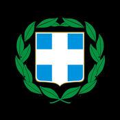 希腊 - 该国历史 1