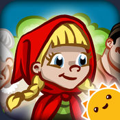格林童话之小红帽 - 3D 互动式立体书 1.0.21