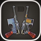 Gun Works 1.2