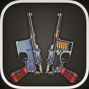 Gun Works Pro for Works, open gun, gun theory 1.5