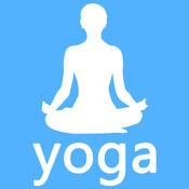 瑜伽 1.3.5