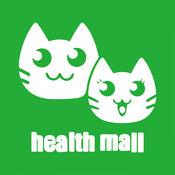 健康猫 2.6.2