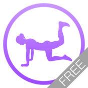 每日臀部锻炼免费版 4.61