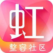 东方虹 3.1.9