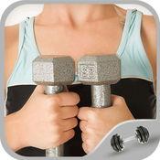 完美肌肉锻炼指南3D 4.2.0