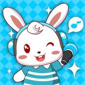 兔小贝儿歌 2.9