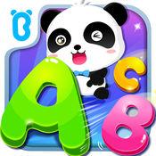 宝宝学ABC 9.1.1550