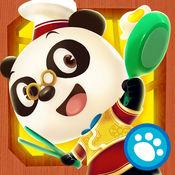 熊猫博士亚洲餐厅 1.2
