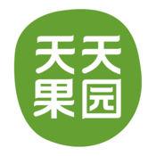 天天果园 4.3.1