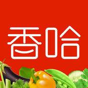 香哈菜谱 5.0.3