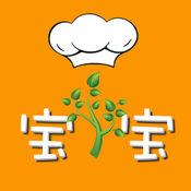 宝宝辅食大全 3.0.8