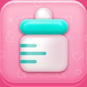 MyBaby · 喂奶提醒 x 成长日志 1.0.3