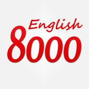 最新英语口语800...
