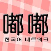 嘟嘟韩剧网