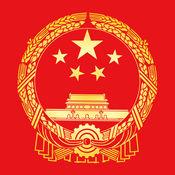中国法律全集 - ...