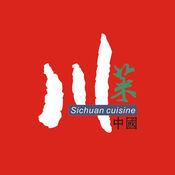 中国川菜 2.5.1