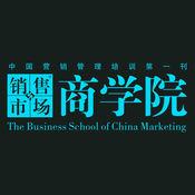 销售与市场·商学院 2.5.0