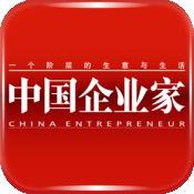 《中国企业家》 3.2.0