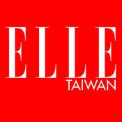 ELLE 台灣 2.9.0.9651