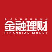 《金融理财》杂志 2.5.3