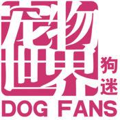 宠物世界狗迷 2.5.1