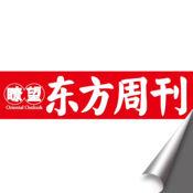 瞭望东方周刊杂志 8.6