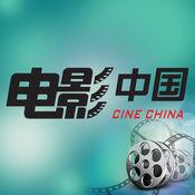 电影中国 2.5.3