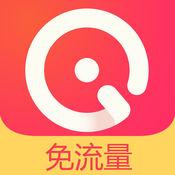 爱听4G 4.3.0 For iPhone