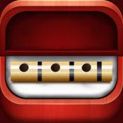 竹笛 专业版 1.4