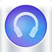 酷播音乐 4.0