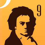 贝多芬第9交响曲 2.0.5