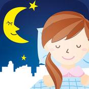 深度睡眠音乐HD 催眠曲放松心灵做一个好梦有声免费离线收听版 4.8.1