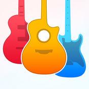吉他精英 3.6.5