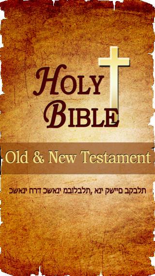 圣经(新约+旧约)英语朗读版