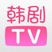 韩剧TV 2.8