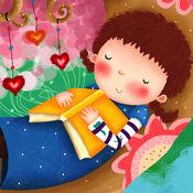 儿童睡前小故事 4.2.0