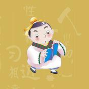 三字经+弟子规+千字文+孝经有声朗读离线免费版 3.44