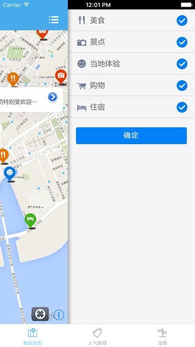 iphone免费离线导航_iphone离线地图软件-有什么好用得手机离线地图软件 苹果手机能用得
