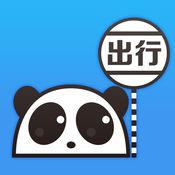 熊猫出行 5.5.1