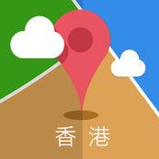 香港旅行离线地...