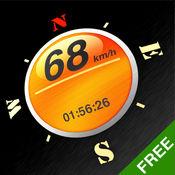 时速表-免费版 1.5.2